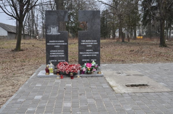 Berezne, memorial on the site of the old cemetery