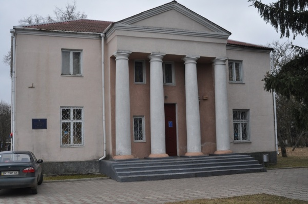 A local history museum in Berezne