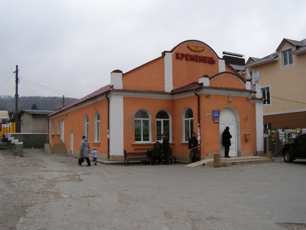 Kremenets, bus station (former Synagogue)