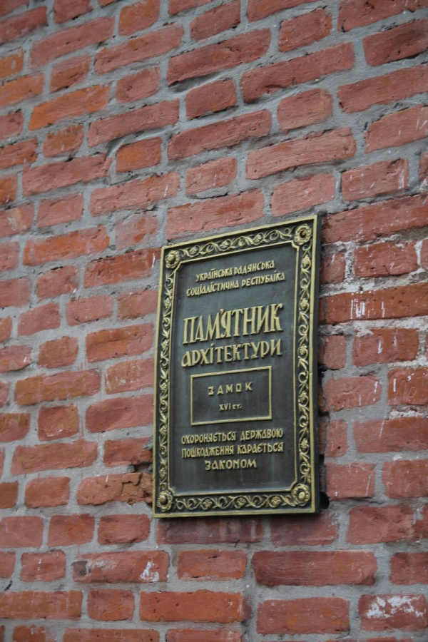 Memorial plaque at the Dubno castle