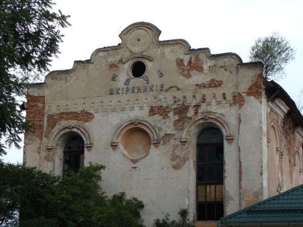A synagogue in Bolekhiv from the late 18th century, during the Soviet times served as a culture centre