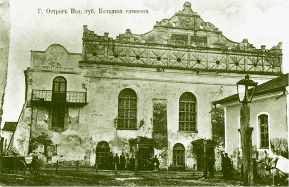 Ostroh, Great stone Synagogue