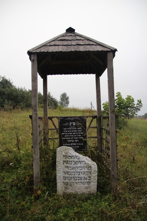 Wooden ohel at the Jewish cemetery in Korets