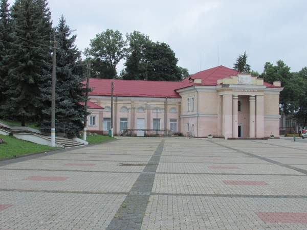 Ostroh, District House of Culture