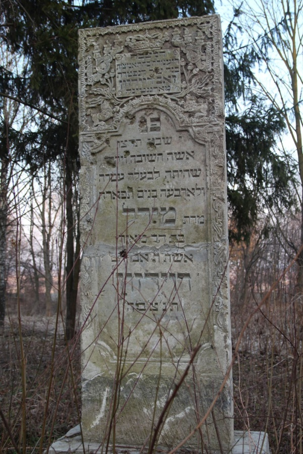 Matzevot at the Jewish cemetery in Ostroh