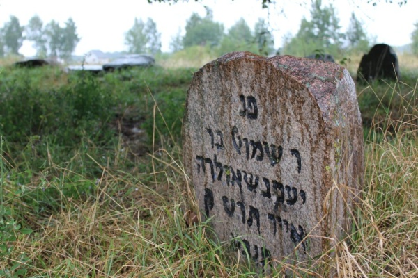 Matzevah at the Jewish cemetery in Kobryn
