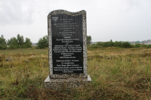 Memorial at the Jewish cemetery in Kobryn commemorating rabbis of Kobryn