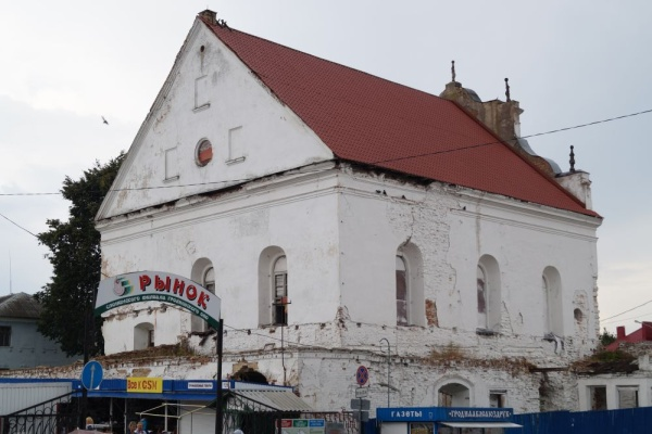 Slonim Synagogue - baroque structure built in 1642