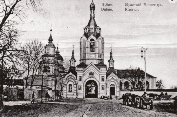 Dubno, St. Job Church