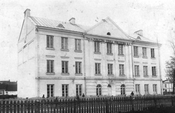 Dubno, Polish School