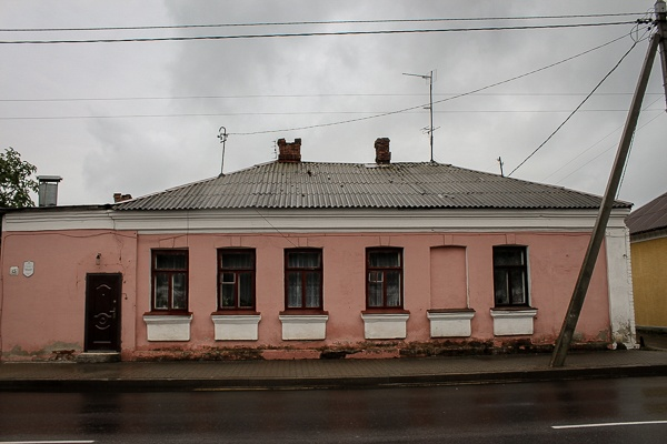 Jewish houses in Kobryn