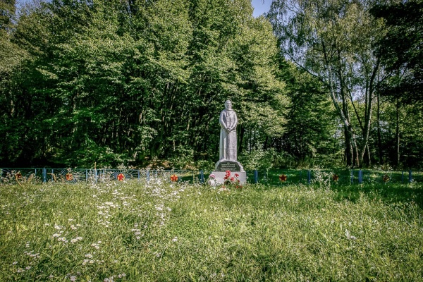 Memorial dedicated to the victims of the Koldichevo concentration camp