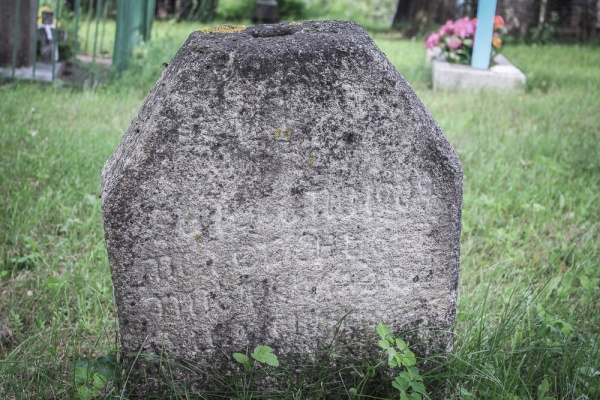 A monument in Haradzishcha, probably made of a matzevah