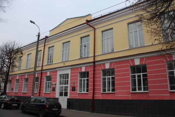 Pinsk. Former high school where studied Chaim Weizmann. Lenina street 39