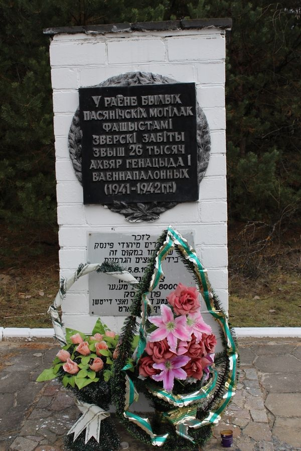 Pinsk, Posenichi village, Memorial at the site of massacre of Jews