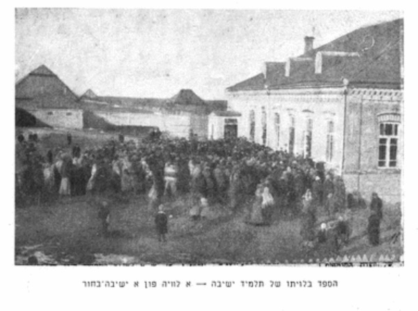 From American Universities to the Polish Yeshivas